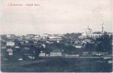 вид старого Подольска